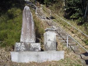 金刀比羅神社 石碑