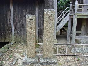 皇子神社社叢